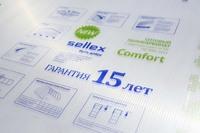 Поликарбонат 6мм. Sellex Comfort, 12x2,1 метров прозрачный